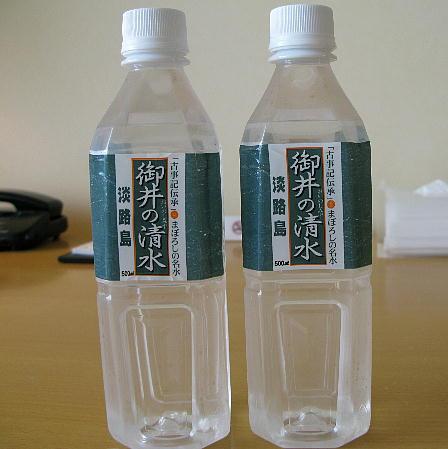 07_02_water.jpg